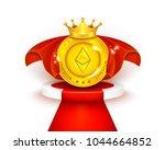 vector 3d realistic golden... | Shutterstock .eps vector #1044664852