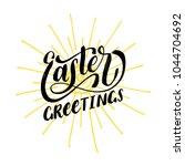 handwritten phrase easter... | Shutterstock .eps vector #1044704692