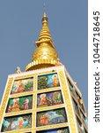 buddhist temple complex... | Shutterstock . vector #1044718645