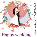 happy wedding card | Shutterstock .eps vector #1044724345