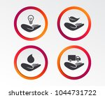 helping hands icons.... | Shutterstock .eps vector #1044731722