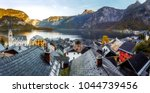 awesome views of the lake... | Shutterstock . vector #1044739456