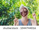 face skin scrub. portrait of...   Shutterstock . vector #1044744016