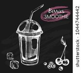take away smoothie on the black ... | Shutterstock .eps vector #1044744442