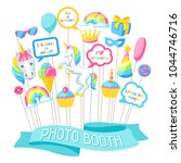 happy birthday photo booth... | Shutterstock .eps vector #1044746716