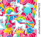 seamless pattern with unicorns... | Shutterstock .eps vector #1044746722