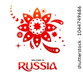 lettering welcome to russia.... | Shutterstock .eps vector #1044749686