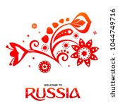 lettering welcome to russia.... | Shutterstock .eps vector #1044749716