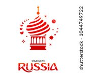lettering welcome to russia.... | Shutterstock .eps vector #1044749722