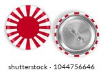 rising sun flag of japan steel... | Shutterstock .eps vector #1044756646