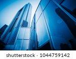 modern office towers in... | Shutterstock . vector #1044759142