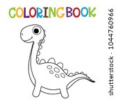 cute dino coloring book. | Shutterstock .eps vector #1044760966