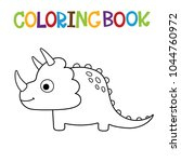cute dino coloring book. | Shutterstock .eps vector #1044760972