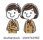 male students and girls...   Shutterstock .eps vector #1044762982