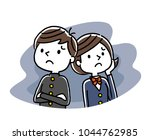 student  anxiety  worry | Shutterstock .eps vector #1044762985