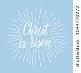 christian easter postcard with... | Shutterstock .eps vector #1044770272