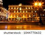 havana  cuba   december 13 ... | Shutterstock . vector #1044770632