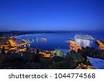 "elis  ""ilia""   peloponnese ... | Shutterstock . vector #1044774568"