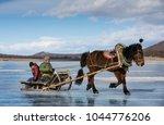 hatgal  mongolia  2nd march... | Shutterstock . vector #1044776206