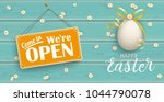 easter egg with sign come in we ... | Shutterstock .eps vector #1044790078