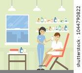 spa for men. beauty treatment... | Shutterstock . vector #1044790822