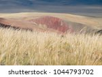 alpine steppe in central asia ... | Shutterstock . vector #1044793702