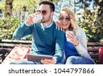 resting after shopping....   Shutterstock . vector #1044797866