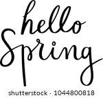hello spring hand drawn... | Shutterstock .eps vector #1044800818