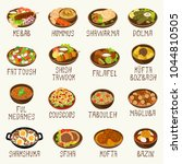 arabic cuisine vector set | Shutterstock .eps vector #1044810505