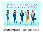 business characters. business... | Shutterstock .eps vector #1044814318