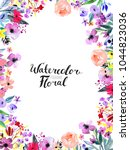 watercolor floral background....   Shutterstock . vector #1044823036