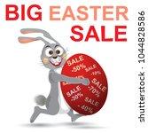 sale easter eggs egg  bunny... | Shutterstock .eps vector #1044828586