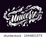universe lettering. hand drawn...   Shutterstock .eps vector #1044851575