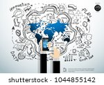 businessman hand and... | Shutterstock .eps vector #1044855142