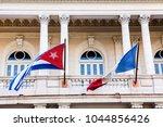 cuba   france  flag | Shutterstock . vector #1044856426