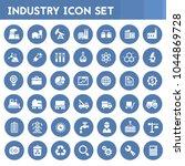 big industry icon set | Shutterstock .eps vector #1044869728