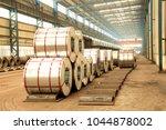 strip steel production workshop ... | Shutterstock . vector #1044878002