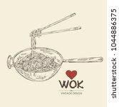wok  chinese noodles  wok with... | Shutterstock .eps vector #1044886375