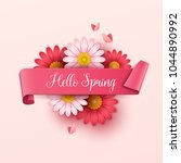 colorful spring background with ... | Shutterstock .eps vector #1044890992