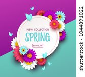 colorful spring background with ... | Shutterstock .eps vector #1044891022