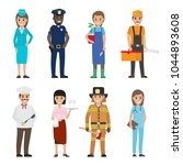 professions people vector icons ...   Shutterstock .eps vector #1044893608