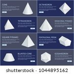 octahedron and tetrahedron... | Shutterstock .eps vector #1044895162