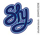 lettering type of shy blue... | Shutterstock .eps vector #1044913258