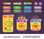 game ui kit. complete menu of... | Shutterstock .eps vector #1044918052