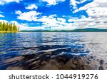 forest river water landscape | Shutterstock . vector #1044919276