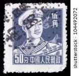 CHINA - CIRCA 1958: A stamp printed in China shows sailer, circa 1958 - stock photo