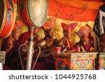 korzok village  tsomoriri ... | Shutterstock . vector #1044925768