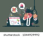 trader in panic and anxiety.... | Shutterstock .eps vector #1044929992