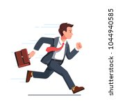 business man with briefcase... | Shutterstock .eps vector #1044940585