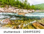 mountain forest river flowing... | Shutterstock . vector #1044953392
